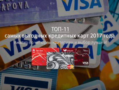 Изображение - Сравнение кредитных карт Izobragenie-zapisi-4-418x315