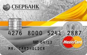 Кредитная карта с кэшбэком — лучшие предложения банков на 2020 год