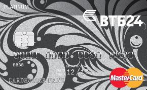 Втб оформить кредитную карту мульти