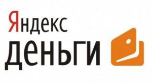 Изображение - Как обналичить кредитную карту тинькофф без комиссии Yandex-300x163