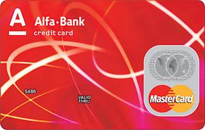 Изображение - Сравнение кредитных карт alfabank-standart-100dney