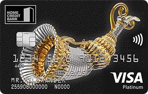 Изображение - Обзор кредитных карт Homecreditbank-platinum