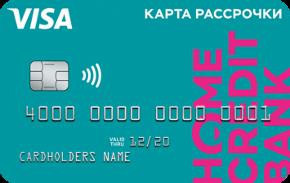 Изображение - Обзор кредитных карт Homecreditbank-yarmarka