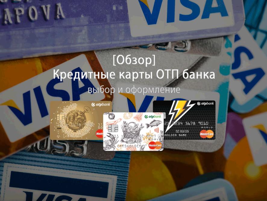 онлайн займ денег в казахстане без процента