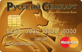 Кредитные карты с 21 года 2020 в Балее