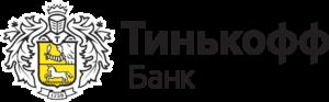Плюсы и минусы кредитной карты Тинькофф