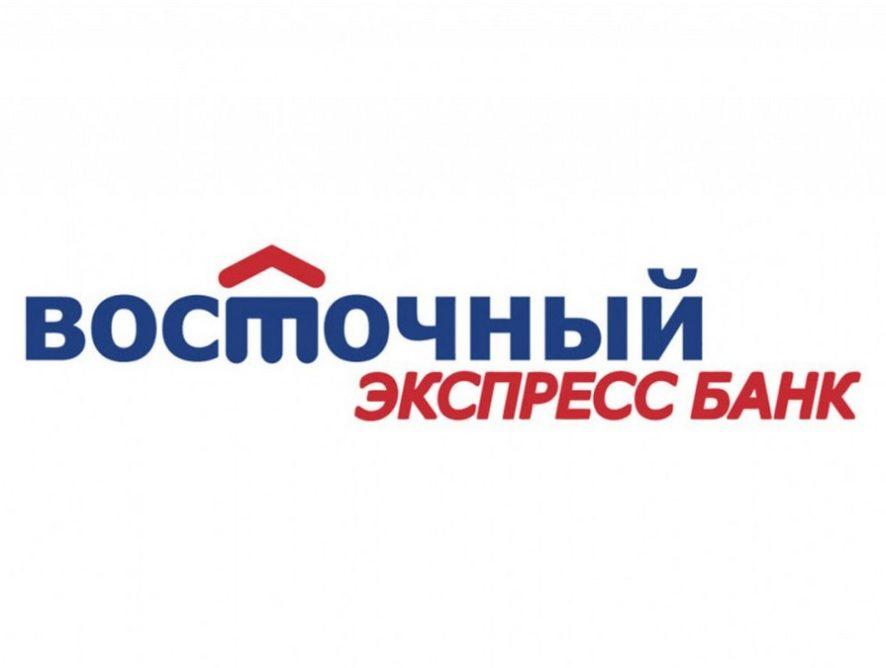 Кредитные карты от банка «Восточный Экспресс» обзор | требования