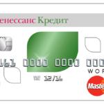 Кредитная карта «Ренессанс Кредит»: три в одной