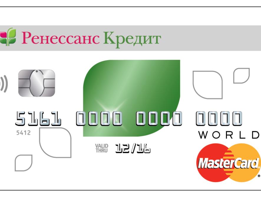 """Кредитная карта """"Ренессанс Кредит"""": три в одной"""