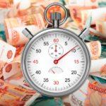 [обзор] Где можно моментально оформить срочный кредит и КК