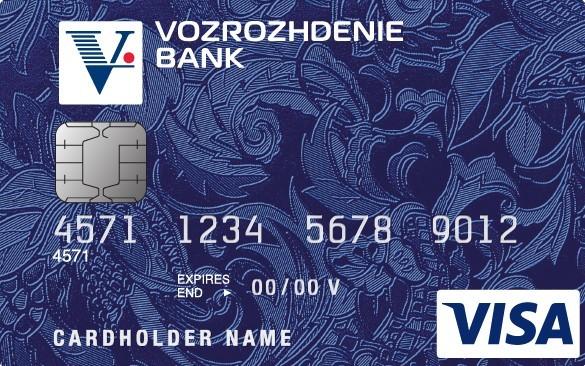 Банк возрождение кредитный