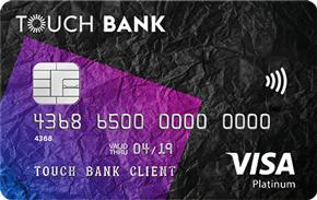 ТОП 3: Кредитные карты в Пржевальском оформить онлайн-заявку