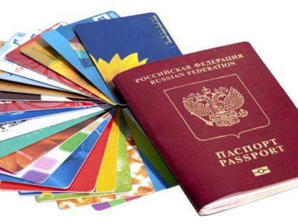 [обзор] Кредитки по паспорту с моментальным решением: выбираем лучшую
