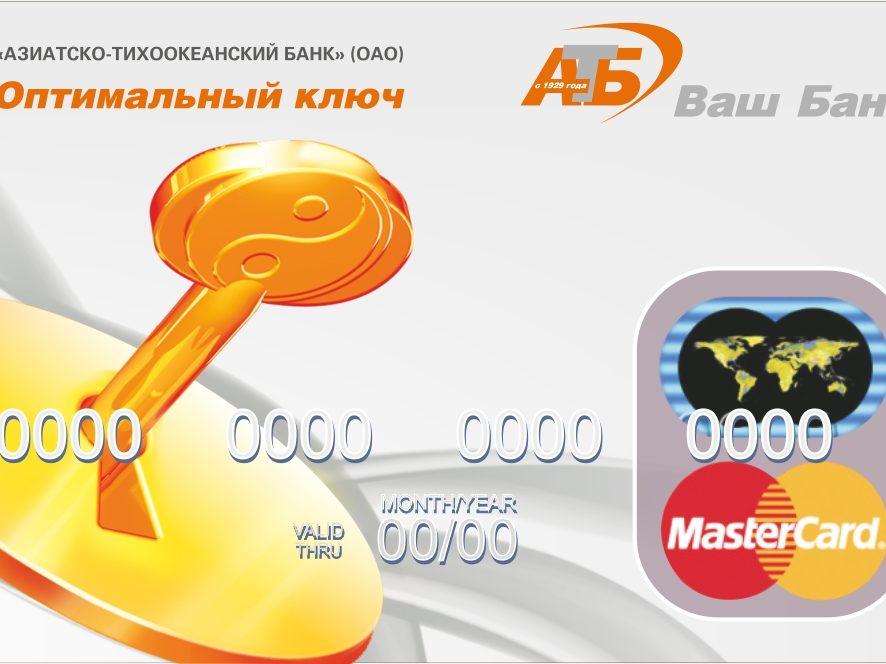 Сравнение КК от банка АТБ: виды и особенности