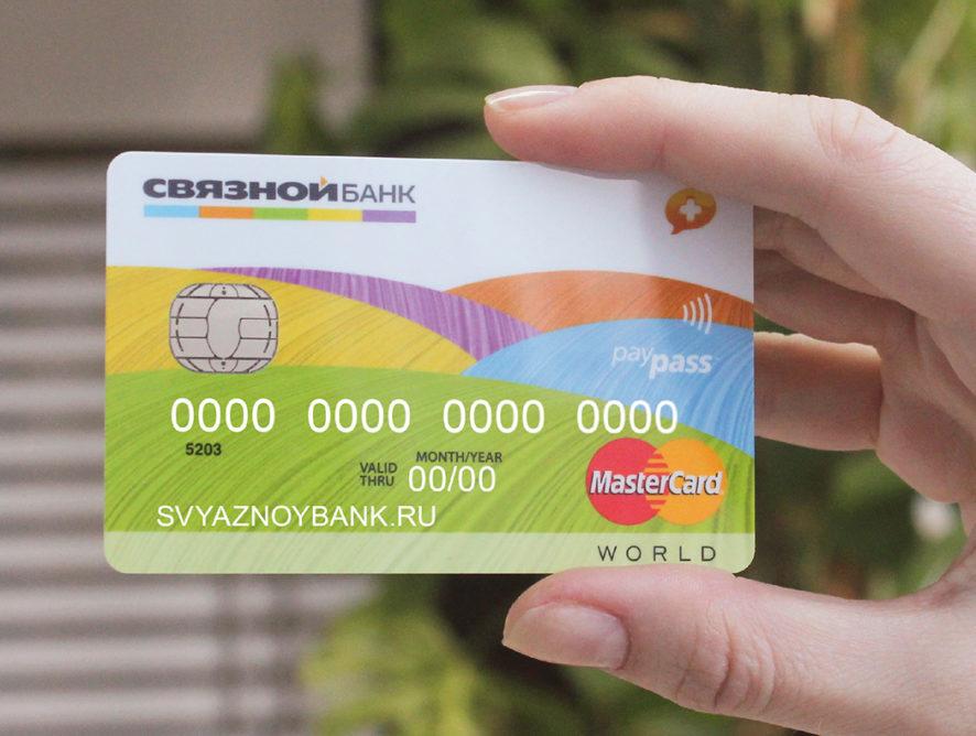 Как правильно предложить кредитную карту
