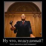 Суд с банком: можно ли выйти победителем?