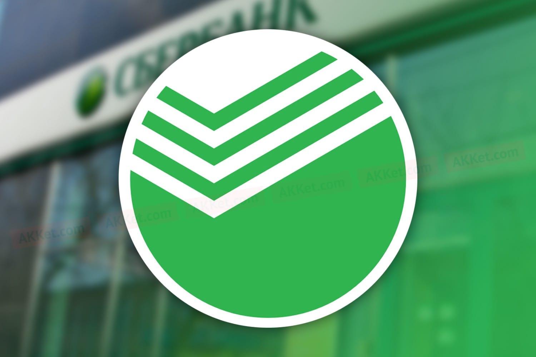 банки кредит черный списки оформить кредитную карту альфа банк 100 дней без процентов по телефону онлайн