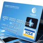 Кредитная карта, которой нет