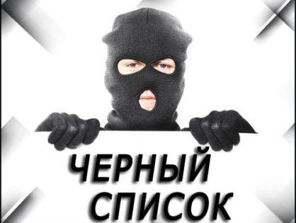 """""""Черный список"""" Сбербанка - не приговор!"""
