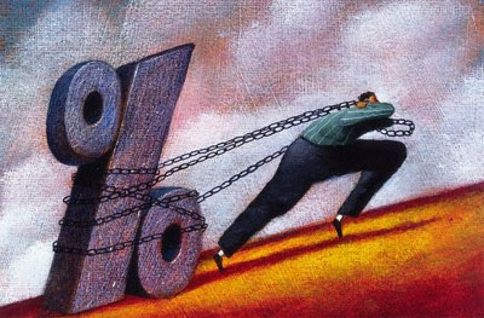 Условия кредитования вам под силу!