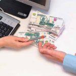 Взять ли кредит в банке?