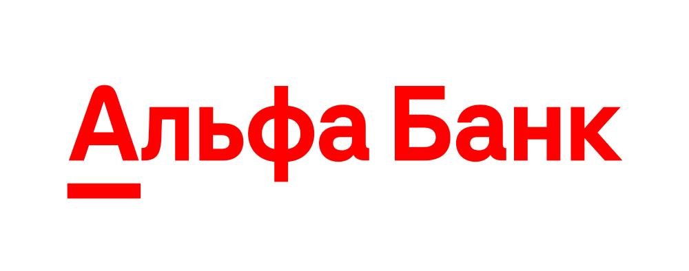 Это изображение имеет пустой атрибут alt; его имя файла - logo-alfa-1.png